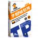 PRB TP REPAR R3 PR 25 KG